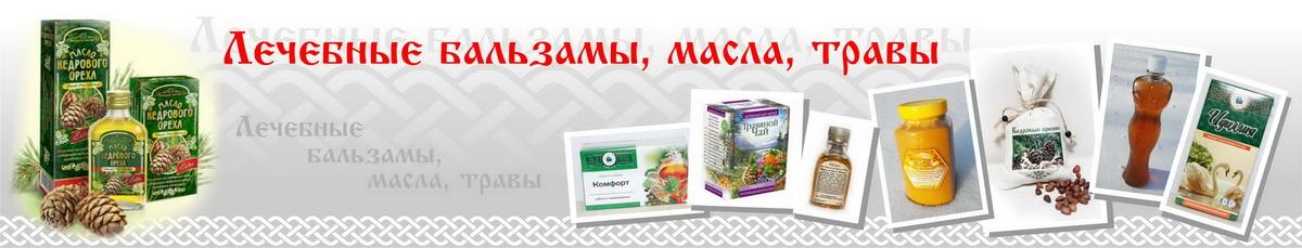 Алтайские травы в Екатеринбурге